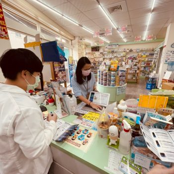 友誼藥局和美店教育訓練